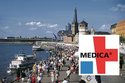 Medica  2021 Medika Düsseldorf Medikal Ürünler ve Sağlık Ekipmanları Fuarı