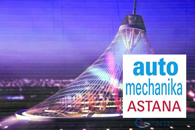 Automechanika Astana 2021 Otomotiv Endüstrisi Yedek Parça Fuarı