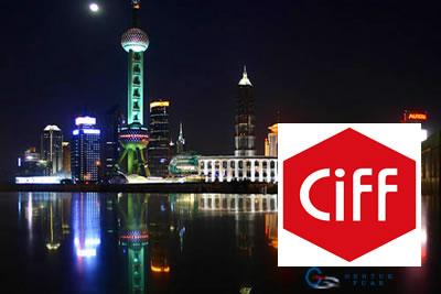 CIFF Çin2021 Uluslararası Mobilya, İç Dekorasyon Fuarı