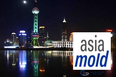 AsiaMoldGuangzhou 2022 Kalıp Tasarım ve Uygulama Geliştirme Fuarı