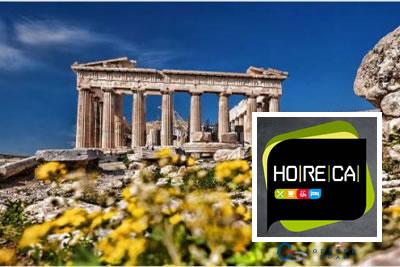 Horeca Yunanistan 2022 Atina Otel ve Catering, Mağaza Dizaynı Fuarı