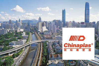 ChinaPlas 2022 Uluslararası Plastik ve Kauçuk Fuarı