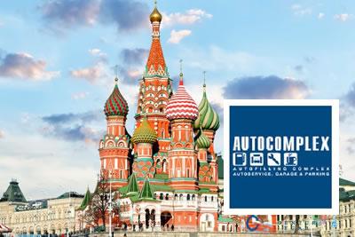 Autocomplex Moskova 2021 Otomobil, Benzin İstasyonu Ekipmanları Fuarı