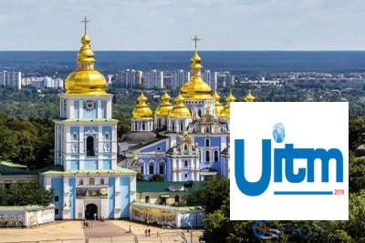Uitm Ukrayna Kiev 2021 Uluslararası Turizm Fuarı