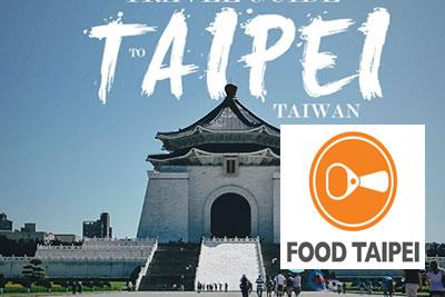 Food Taipei 2021 Uluslararası Gıda, Yiyecek ve İçecek Fuarı