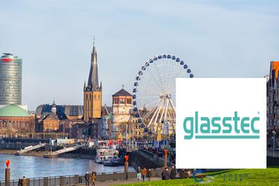 Glasstec Düsseldorf 2022 Cam Üretimi ve Cam Teknolojileri Fuarı