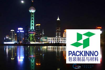 Packinno Guangzhou 2022 Ambalaj, Paketleme Ekipmanları Fuarı