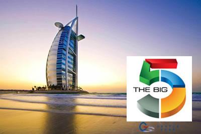 The Big 5 Show Dubai 2021 İnşaat Teknolojisi ve Ekipmanları Fuarı