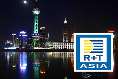 R+T Asia 2022 Kapı, Pencere ve Güneş Koruma Sistemleri Fuarı