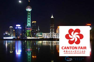 Canton Fuarı 2020 İthalat ve İhracat Malları Fuarı 1. Dönem
