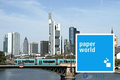 Paperworld Frankfurt 2022 Kırtasiye ve Baskı Malzemeleri Fuarı