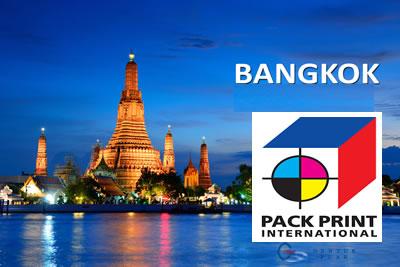 Pack Print International 2021 Ambalaj ve Paketleme Ekipmanları Fuarı