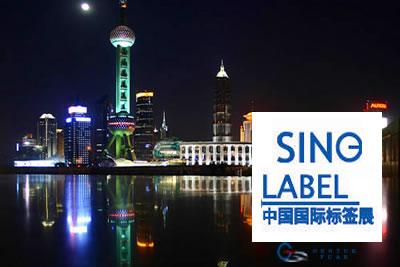 Sino-Label Guangzhou 2023 Etiket Baskı Teknolojileri Fuarı