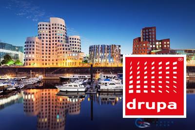 Drupa Düsseldorf 2021 Matbaacılık ve Kağıt Sanayi, Matbaa Fuarı