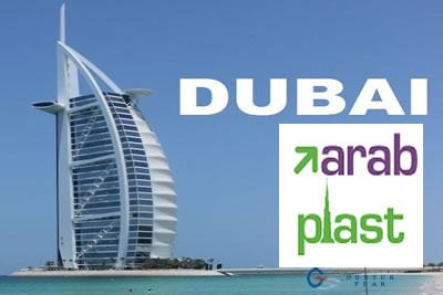 Arab PlastDubai 2021 Plastik ve Kauçuk Sanayi Fuarı