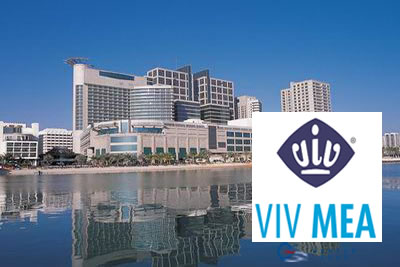 Viv Abu Dhabi 2021 Tarım ve Hayvancılık Fuarı