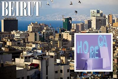 Horeca Lübnan 2021 Beyrut Otel ve Catering, Mağaza Dizaynı Fuarı