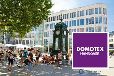 Domotex Hannover 2022 Kumaş ve Ev Tekstili Fuarı