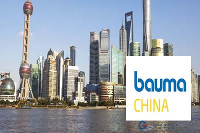 Bauma China 2022 Shanghai İnşaat Ve İş Makinaları Fuarı