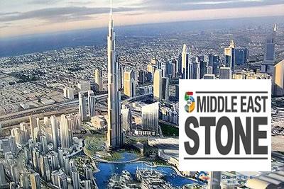 Middle East Stone Dubai 2021 İnşaat Teknolojisi ve Ekipmanları Fuarı