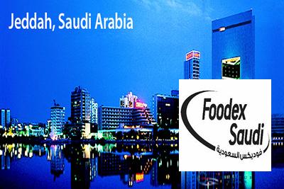 Foodex Saudi Cidde 2021Gıda, Yiyecek ve İçecek Fuarı