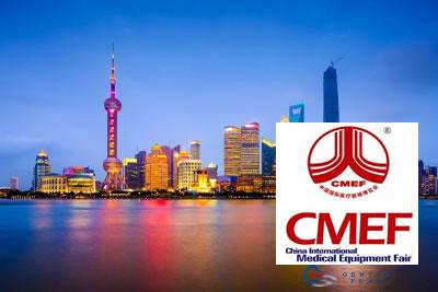 CMEF China 2021 Medikal Ürünler ve Sağlık Ekipmanları Fuarı