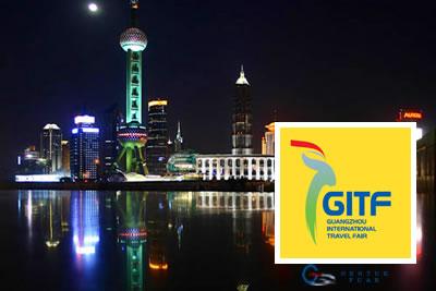 Gift Guangzhou 2021 Turizm ve Ticaret Fuarı